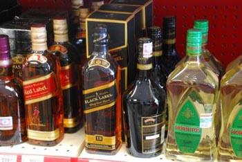 REVISA SS VIGILANCIA Y CONTROL SANITARIO DE BEBIDAS ALCOHÓLICAS EN COORDINACIÓN CON GOBERNACIÓN.